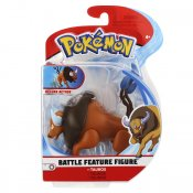 Pokémon Battle Feature Figur S2